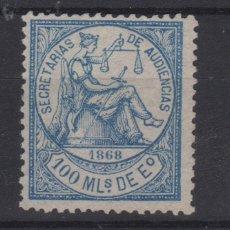 Sellos: 1868 FISCAL CUBA SECRETARIAS DE AUDIENCIAS 100 MILÉSIMAS DE ESCUDO. Lote 262785075