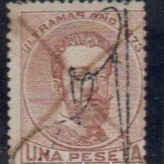 Sellos: 1873 AMADEO I 1 PESETA. Lote 263072110