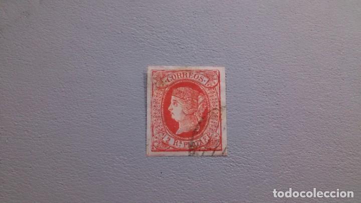 ANTILLAS - 1864 - ISABEL II - EDIFIL 12 - GRANDES MARGENES. (Sellos - España - Colonias Españolas y Dependencias - América - Antillas)