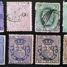 Timbres: DEPENDENCIA ESPAÑOLA DE CUBA.. Lote 264728384