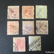 Selos: PUERTO RICO CONJUNTO USADO. Lote 264773344