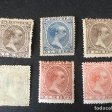 Selos: PUERTO RICO CONJUNTO DE SELLOS. Lote 264773949