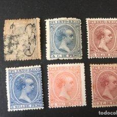 Selos: PUERTO RICO CONJUNTO DE SELLOS. Lote 264774104
