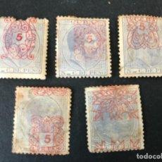 Timbres: CUBA 1883. Lote 264811159
