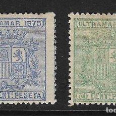 Timbres: CUBA ESPAÑOLA. EDIFIL NSº 32/33 NUEVOS Y UN SELLO DEFECTUOSO. Lote 265865279