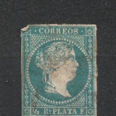 Sellos: ESPAÑA ANTILLAS 1857 EDIFIL 7 USADO - 1/59. Lote 268761924