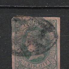 Sellos: ESPAÑA ANTILLAS 1864 EDIFIL 10 USADO - 2/40. Lote 268798319