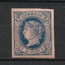 Sellos: ESPAÑA ANTILLAS 1864 EDIFIL 11 * MH - 2/40. Lote 268798374