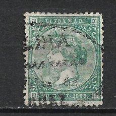 Sellos: ESPAÑA ANTILLAS 1868 EDIFIL 14 USADO - 2/40. Lote 268798474