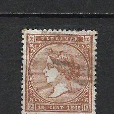 Francobolli: ESPAÑA ANTILLAS 1869 EDIFIL 16 USADO - 2/40. Lote 268798559