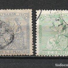 Francobolli: ESPAÑA ANTILLAS 1871 EDIFIL 22/23 USADO - 2/40. Lote 268798619