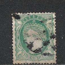 Sellos: ESPAÑA ANTILLAS 1870 EDIFIL 19 USADO - 2/40. Lote 268798684