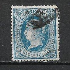 Sellos: ESPAÑA CUBA 1867 EDIFIL 19 USADO - 2/40. Lote 268799699