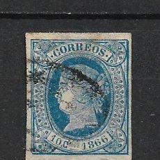 Sellos: ESPAÑA CUBA 1866 EDIFIL 14 USADO - 2/40. Lote 268799729