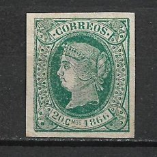Francobolli: ESPAÑA CUBA 1866 EDIFIL 15 (*) - 2/40. Lote 268799764