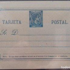 Sellos: CUBA - ENTERO POSTAL - EDIFIL Nº 1 - NUEVO - LEYENDA ISLA DE CUBA. Lote 269986753