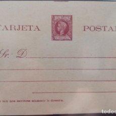 Sellos: CUBA - ENTERO POSTAL - EDIFIL Nº 31 - NUEVO. Lote 269987063