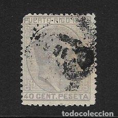 Sellos: PUERTO RICO. EDIFIL Nº 37 USADO Y DEFECTUOSO. Lote 270189458