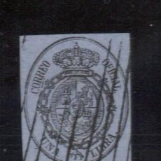 Sellos: 1. LIBRA. PARRILLA DE LINEAS USADA EN CUBA. RARA. Lote 270352493