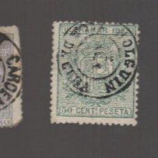 Sellos: FECHADORES MATANZAS,HOLGUIN,CARDENAS. Lote 270361668