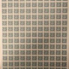 Sellos: GUERRA DE CUBA. 1898. SELLO PATRIÓTICO DE SOLIDARIDAD CON ESPAÑA EMITIDO EN MÉXICO. PLIEGO COMPLETO. Lote 270626093