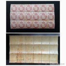 Sellos: CUBA AÑO 1880.TELEGRAFOS,BLOQUE DE 18 SELLOS DE 2 PTAS.. Lote 271869143