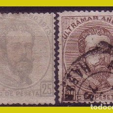 Selos: ANTILLAS 1872 AMADEO I, EDIFIL Nº ANT. 25 Y ANT. 26 (O). Lote 271981438