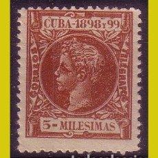 Francobolli: CUBA 1898 ALFONSO XIII, EDIFIL Nº 158 * *. Lote 273913088