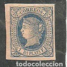 Francobolli: ANTILLAS 1864 - EDIFIL NNRO. 11 - SIN GOMA. Lote 274934823