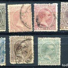 Francobolli: 7 SELLOS DIFERENTES DE PUERTO RICO. AÑO 1890. CALIDAD NORMAL DE LA ÉPOCA. AGUNO CON ÓXIDO.. Lote 275224058