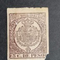 Sellos: ESPAÑA CUBA COLONIA AÑO 1890 SELLOS TAXA TIMBRE MUY ESCASO UN POCO ROTO MIRA LA FOTO. Lote 275863763