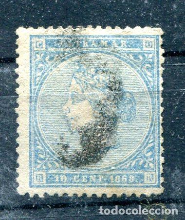 EDIFIL 13 DE ANTILLAS ESPAÑOLAS. 10 CTS AÑO 1868. USADO (Sellos - España - Colonias Españolas y Dependencias - América - Antillas)