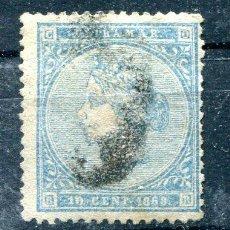 Sellos: EDIFIL 13 DE ANTILLAS ESPAÑOLAS. 10 CTS AÑO 1868. USADO. Lote 276143358