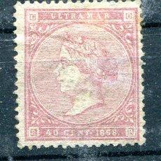 Sellos: EDIFIL 15 DE ANTILLAS ESPAÑOLAS. 40 CTS AÑO 1868. NUEVO SIN GOMA. Lote 276143618