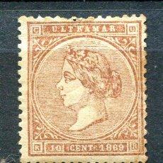 Sellos: EDIFIL 16 DE ANTILLAS ESPAÑOLAS. 10 CTS AÑO 1869. NUEVO CON GOMA FIJASELLOS Y ÓXIDO. Lote 276143783