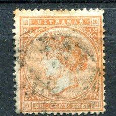Sellos: EDIFIL 17 DE ANTILLAS ESPAÑOLAS. 20 CTS AÑO 1869. MATASELLADO. Lote 276144008