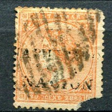 Sellos: EDIFIL 17 DE ANTILLAS ESPAÑOLAS. 20 CTS AÑO 1869. MATASELLADO. VER DESCRIPCIÓN. Lote 276144368
