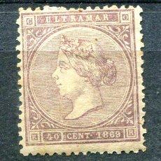 Sellos: EDIFIL 18 DE ANTILLAS ESPAÑOLAS. 40 CTS AÑO 1869. NUEVO CON GOMA, FIJASELLOS Y LIGERO ÓXIDO. Lote 276144633