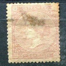 Sellos: EDIFIL 18 DE ANTILLAS ESPAÑOLAS. 40 CTS AÑO 1869. USADO Y ADELGAZADO. Lote 276144763