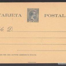 Sellos: PUERTO RICO, TARJETA POSTAL. 1894 EDIFIL Nº 5, SIN CIRCULAR. Lote 276580693