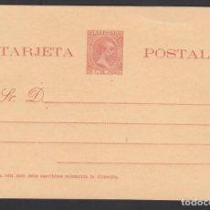 Sellos: PUERTO RICO, TARJETA POSTAL. 1896 EDIFIL Nº 8, SIN CIRCULAR. Lote 276580788