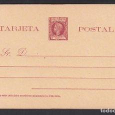 Sellos: PUERTO RICO, TARJETA POSTAL. 1898 EDIFIL Nº 9, SIN CIRCULAR. Lote 276580808