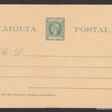 Sellos: PUERTO RICO, TARJETA POSTAL. 1898 EDIFIL Nº 10, SIN CIRCULAR. Lote 276580823