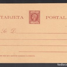 Sellos: PUERTO RICO, TARJETA POSTAL. 1898 EDIFIL Nº 10, SIN CIRCULAR. Lote 276580913