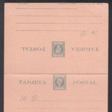 Sellos: PUERTO RICO, TARJETA POSTAL. 1898 EDIFIL Nº 14, SIN CIRCULAR,. Lote 276581033