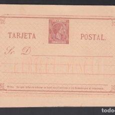 Sellos: CUBA, TARJETA POSTAL. 1879 EDIFIL Nº 2, SIN CIRCULAR. Lote 276581693