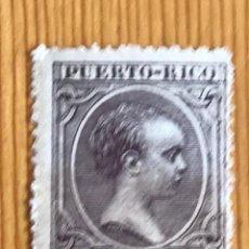 Sellos: PUERTO RICO, ALFONSO XIII, 1891-1892, EDIFIL 88, NUEVO. Lote 276642638