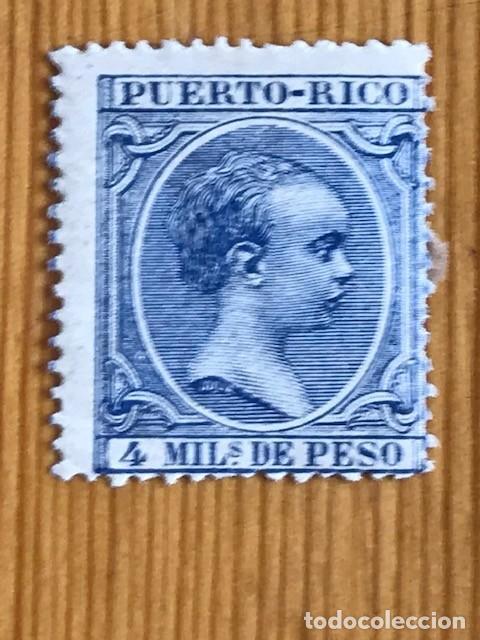 PUERTO RICO, ALFONSO XIII, 1891-1892, EDIFIL 89, NUEVO (Sellos - España - Colonias Españolas y Dependencias - América - Puerto Rico)