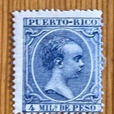 Sellos: PUERTO RICO, ALFONSO XIII, 1891-1892, EDIFIL 89, NUEVO. Lote 276642898