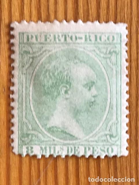 PUERTO RICO, ALFONSO XIII, 1891-1892, EDIFIL 91, NUEVO (Sellos - España - Colonias Españolas y Dependencias - América - Puerto Rico)